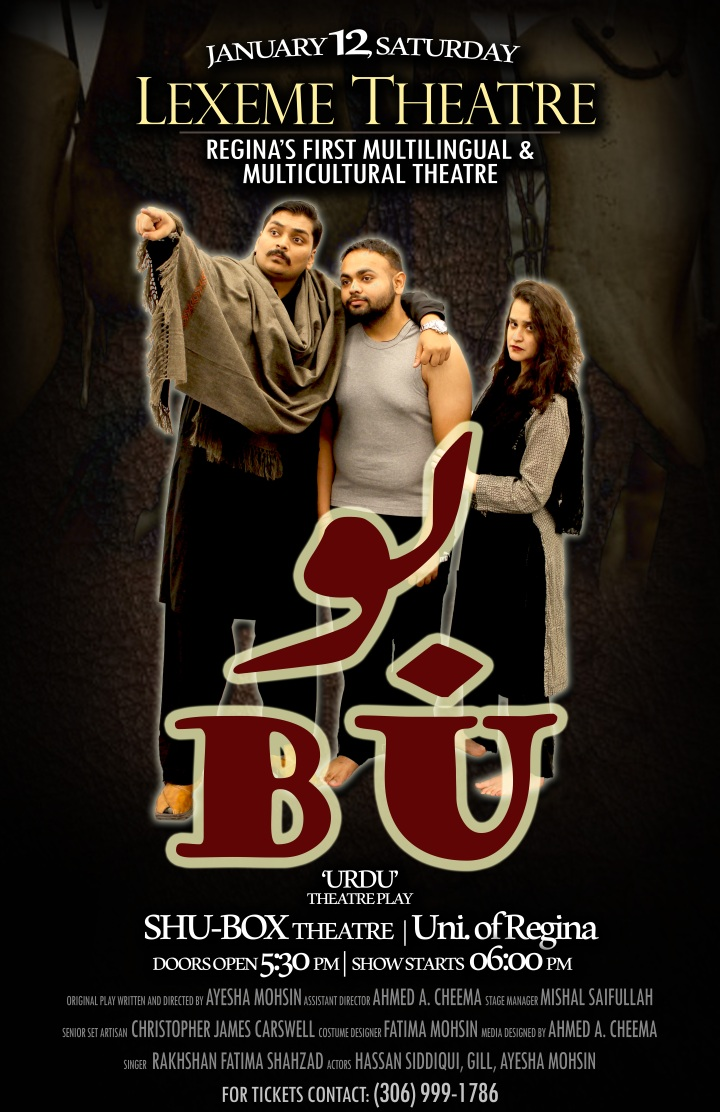 BU first poster revised