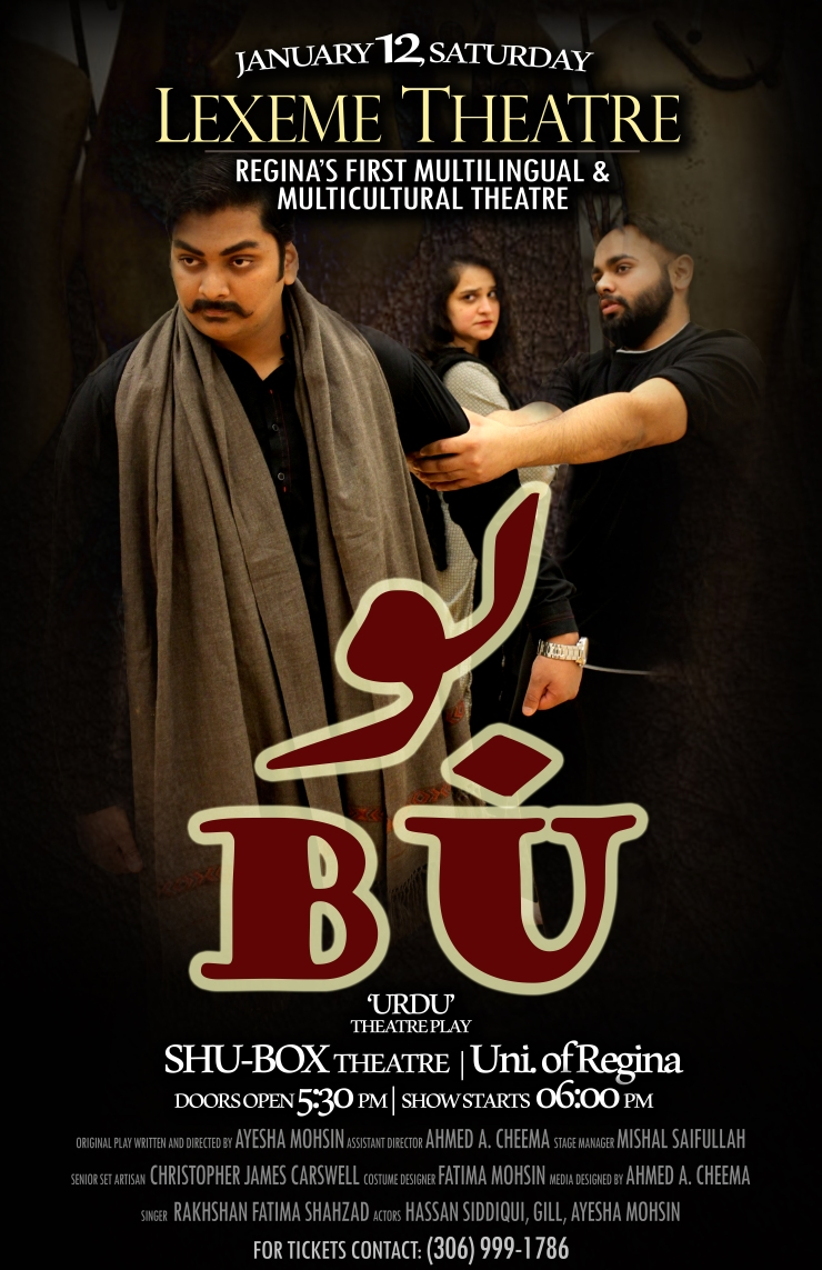 second poster revised-2
