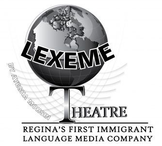 LEXEME THEATRE AND MEDIA HOUSE.